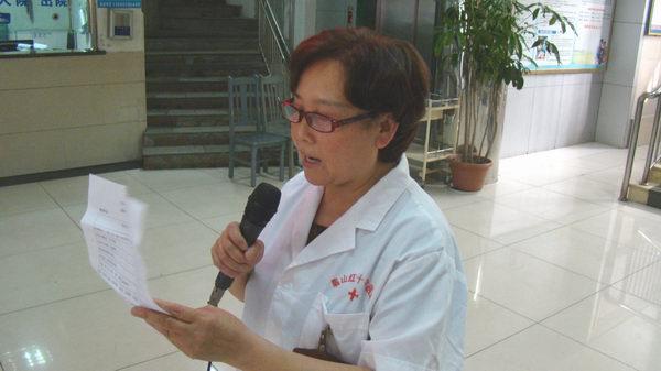 护理部主任彭建平